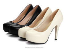 PU Upper Material and PU Lining Material Elegant High Heel Shoes For Ladies 2015