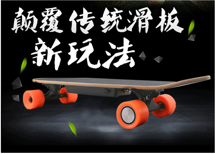 2017 outdoors sports four wheel cheap electric skateboard for sale/electric skateboard malaysia fish plate wholesale