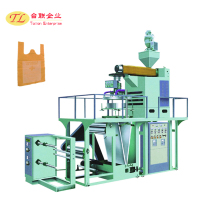 Tailian plastic machinery factory provide full automatic pp non woven bag making machine price