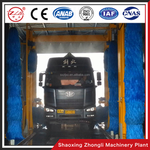 High Quality Automatic Truck Washing Machine Systems Equipment For Sale