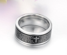 Christian Religious Stainless Steel Biblical Scripture Ring