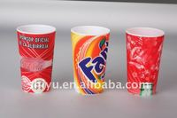 12oz plastic drinking cup with 3D printing