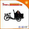 bullitt cargo bike two front wheels cargo bike tricycle