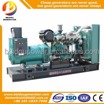 Iso 700kw china permanent magnet generator in pakistan price