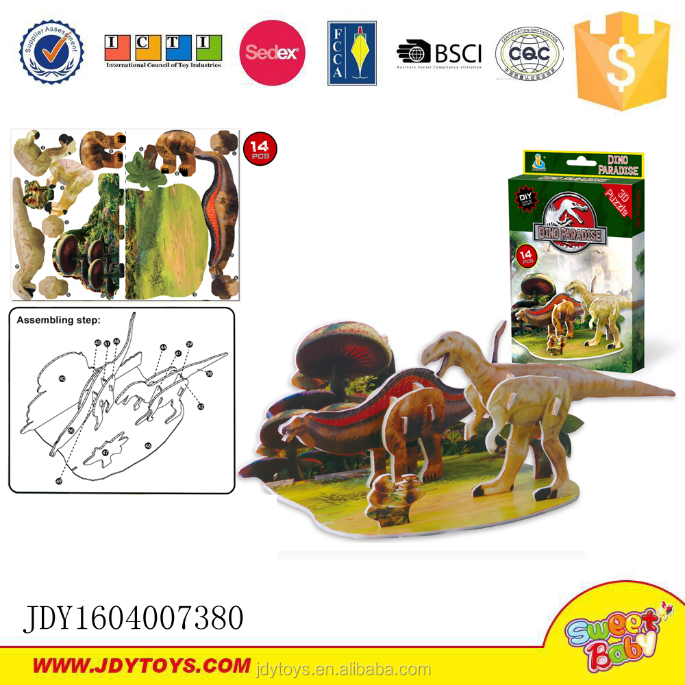 DIY jigsaw puzzle for kids 3D puzzle game assembly dinosaur series 14pcs