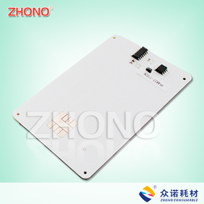 Compitable reset smart card chip for Lenovo M7025 7125