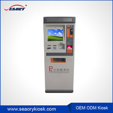 2015 Hot sale parking meter self service payment with bank card reader/ cash acceptor kiosk