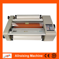 Hot And Cold Small Laminating Machine