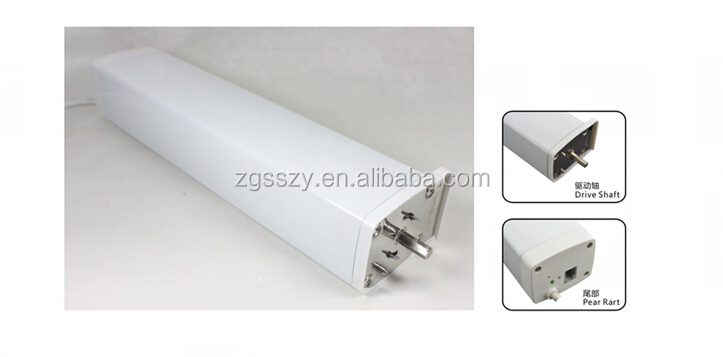 Home Automatic Curtain Track, Motorized Double Electric Curtain Track