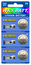CR2032 Lithium Button Battery