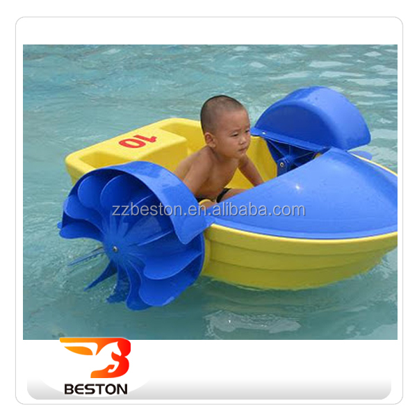 Amusement Kids Adults Aqua Hand Paddle Boat Pedal Boat Prices