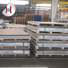 7075 T6 high hard aluminum sheet/plate alloy for industry