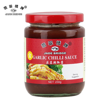 Sell Well Delicious Pure Garlic Chilli Sauce 230G