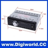 Car Stereo Audio MP3 Radio Receiver Car Music Player with Bluetooth USB SD Port