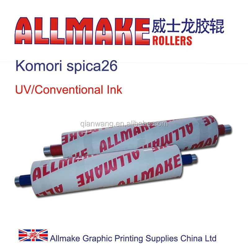 Komori industrial printing rubber roller/offset printing machine spare parts--Spica26