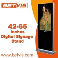 Highly stable floor stand lcd digital signage totem