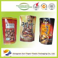 high quality coffee pouch,food plastic bag,mylar bag