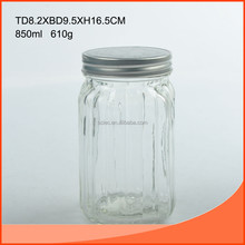 850ml glass jar with strip pattern and metal lid
