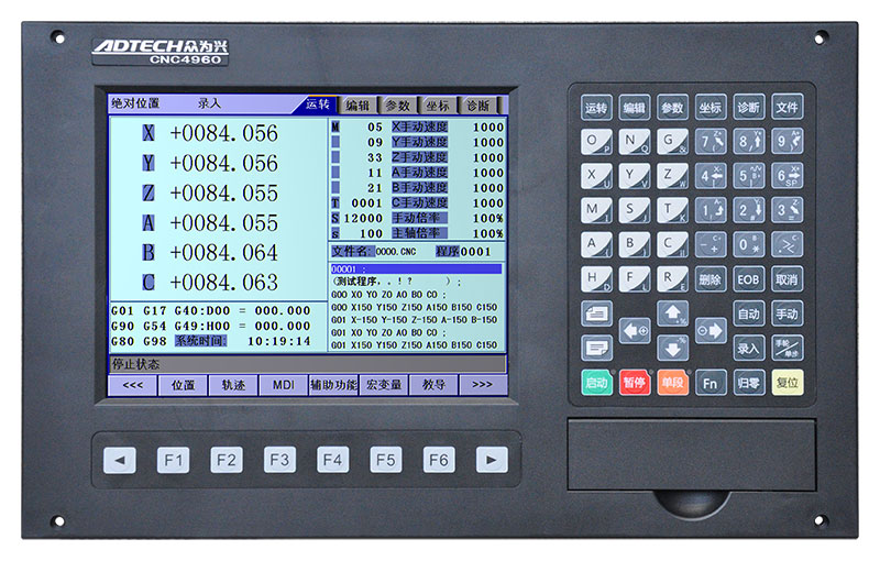 6 axis CNC Milling Controller CNC4960 high level and performance with panel and MPG
