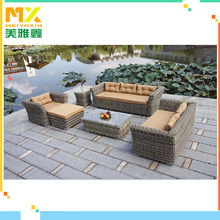 outdoor rattan curved sofas
