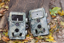 12P Outdoor Security Hunting Trail Camera GSM MMS GPRS Wireless Surveillance Trail Camera