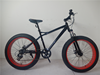 suspension fat bike cycling in tires bikes from china