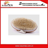 Oval Wood Bath Scrubber