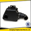 200CC Motorcycle Air Filter Housing For Tricycle