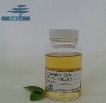 high efficiency insecticide Muscalure(Z-9-tricosene) CAS No.:27519-02-4