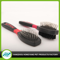 Pet grooming cleaning brush/dog brush