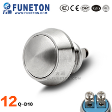 Latching waterproof self-locking anti-vandal12mm led push button switch