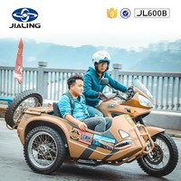 JH600B 600cc 3-Wheel Motorcycle adult Tricycle