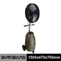 MF15 15kg pressure outdoor cooling mist fan