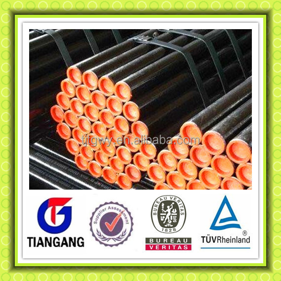 din 1629 st.37.0 seamless steel pipe