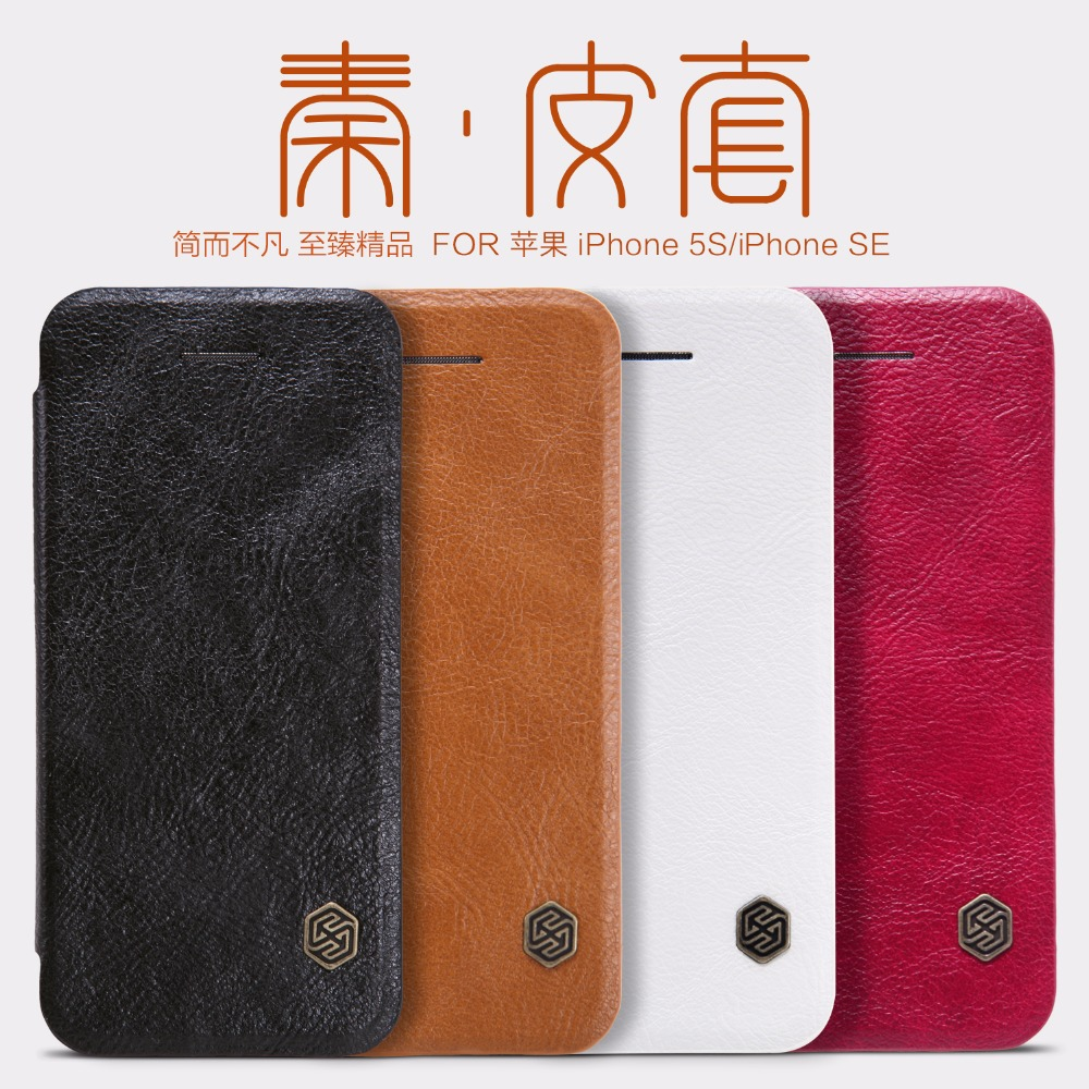 Nillkin Qin Series Leather cover Mobile Phone case for Apple iPhone 5