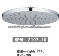 250mm High Quality Flat Top Shower