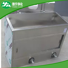Knee operated hand washing sink