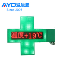 Wifi LED Display, LED Pharmacy cross Sign for Medicine Shop
