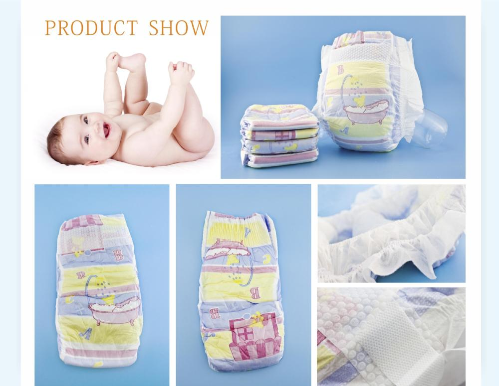 China supplier stocklot baby diaper factory in Guangzhou JB001