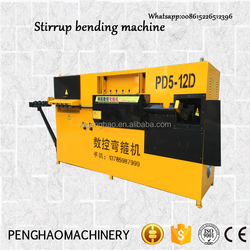 CNC automatic Hot sale bending machine,12 D steel bar cutting machine,bending and cutting mahcine