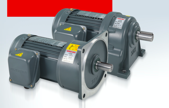 electric motor with reduction gear buy electric motor