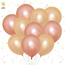 Wholesale Metallic Chrome <strong>12</strong> Inch Pearly Rose Gold Champagne Latex Balloons For Wedding Party Decoration