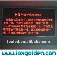 Super brightness single color heidelberg offset printing machine P10 outdoor single color led moving sign