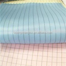 100% polyester Esd fabric /anti-static fabric/Raw materials imported from Japan