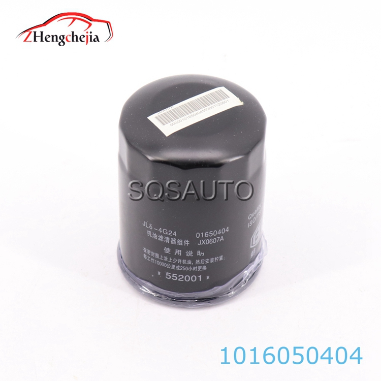 Car auto part Engine Oil Filter for Geely OEM 1016050404 with High Quality