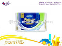 china manufacturer ultra-thin disposable sanitary towels
