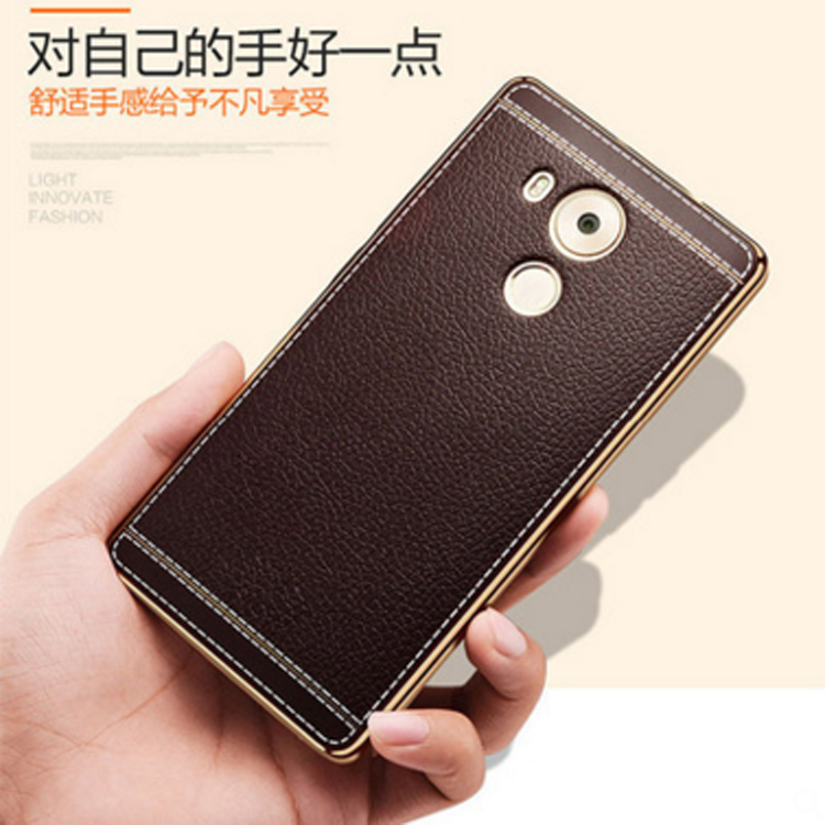 Silicone plating Phnom Penh embossed imitation leather printing case for huawei mate 9 TPU case