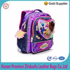 Wholesale polyester kids backpack made in China,school backpack and lunch bag set