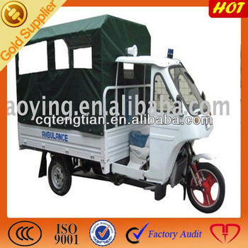 China New Ambulance Three Wheel Motorcycle For Sale