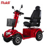 Handicapped mobility scooter Large size Mobility scooter Ruidi R8-S wheel chair